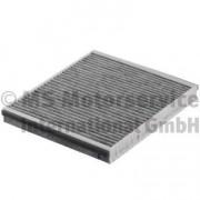 Фильтр салона угольный KOLBENSCHMIDT 50014226