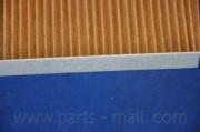 Фильтр салона PARTS-MALL PMB-017
