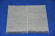 Фильтр салона угольный PARTS-MALL PMB-C14