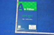 Воздушный фильтр PARTS-MALL PAA-012