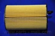 Масляный фильтр PARTS-MALL PBB-024
