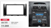 Carav Перехідна рамка Carav 11-288 Brilliance FRV 2008+, 2 DIN