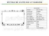 Радиатор охлаждения двигателя PARTS-MALL PXNDA-009