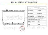 Радиатор охлаждения двигателя PARTS-MALL PXNDB-012