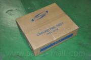 Вентилятор охлаждения радиатора PARTS-MALL PXNAA-048