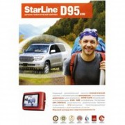 Автосигнализация StarLine A95 GSM