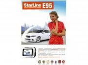 Автосигнализация StarLine E95 GSM