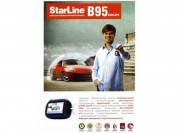 Автосигнализация StarLine B95 GSM GPS