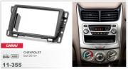 Переходная рамка Carav 11-355 Chevrolet Sail 2010+, 2-DIN