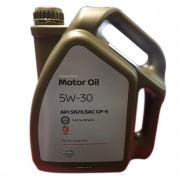 Оригинальное моторное масло Nissan Motor Oil 5W-30 (KLANB-05304)