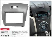 Переходная рамка Carav 11-293 Chevrolet TrailBlazer 2012+, Isuzu D-Max 2012+, Holden Colorado 2012+ (Silver), 2-DIN