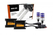 Ксенон Sho-Me Light Pro Slim H27 35Вт (3000K, 4300K, 5000K, 6000K, 8000K) Xenon