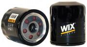 Масляный фильтр WIX 51348