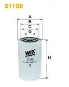 Масляный фильтр WIX 51158