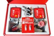 Ксенон Mlux Cargo 9-32В 35Вт / 50Вт D2R (4300K, 5000K, 6000K) Xenon