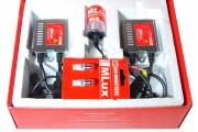 Ксенон Mlux Premium slim 9-16В 35Вт HB3 (9005) CAN-BUS (3000K, 4300K, 5000K, 6000K, 8000K) Xenon
