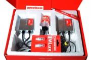 Ксенон Mlux Simple slim 9-16В 35Вт HB4 (9006) 3000K, 4300K, 5000K, 6000K, 8000K Xenon