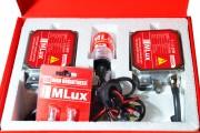 Ксенон Mlux Classic 9-16V 35Вт H7 (3000K, 4300K, 5000K, 6000K, 8000K) Xenon