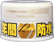 Защитное покрытие - полироль для светлых ЛКП авто Soft99 Fusso Coat 12 Months Protection for Light 00298