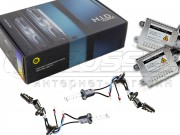 Ксенон Infolight Expert H3 35W (3000K, 4300K, 5000K, 6000K, 8000K) Xenon