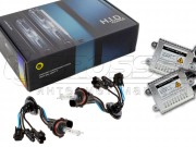 Ксенон Infolight Expert HB4 / 9006 35W (3000K, 4300K, 5000K, 6000K, 8000K) Xenon