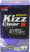 Полироль антицарапин для черных и темных ЛКП Soft99 Kizz Clear R for Dark 00397