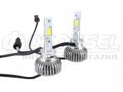 Sho-Me Светодиодная (LED) лампа Sho-Me G2.1 H1 30W