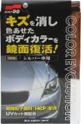 Полироль для восстановления цвета серых и металликовых ЛКП Soft99 Color Evolution Silver 00502