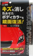 Полироль для восстановления цвета красных ЛКП Soft99 Color Evolution Red 00505