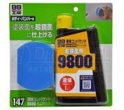 Жидкий полироль с абразивом Soft99 09147 Super Liquid Compound 9800
