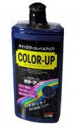 Цветообогащающий полироль от царапин для синих ЛКП Soft99 Color Up Blue 10044