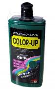 Цветообогащающий полироль от царапин для зеленых ЛКП Soft99 Color Up Green 10050