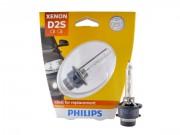 Philips Ксеноновая лампа Philips D2S Vision 85122 VI S1