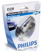 Ксеноновая лампа Philips D2R BlueVision ultra 85126 BVU S1