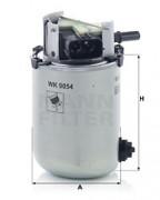 Топливный фильтр MANN WK9054