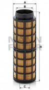 Паливний фільтр MANN PU7017Z