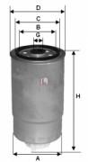 Топливный фильтр SOFIMA S1H2ONR