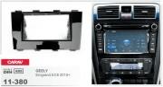 Переходная рамка Carav 11-380 Geely Emgrand EC8 2010+, 2-DIN