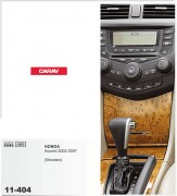 Переходная рамка Carav 11-404 Honda Accord 2002-2007 (Wooden), 2-DIN
