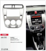 Переходная рамка Carav 11-216 Honda City 2008-2014, Ballade 2011-2014 (Manual Air-Conditioning), 2-DIN