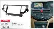 Переходная рамка Carav 11-117 Honda Crosstour 2009-2012, 2-DIN