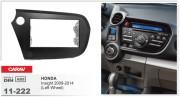 Переходная рамка Carav 11-222 Honda Insight 2009-2014 (Left Wheel), 2-DIN