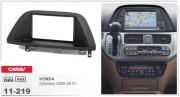 Переходная рамка Carav 11-219 Honda Odyssey 2005-2010, 2-DIN
