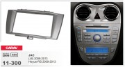 Переходная рамка Carav 11-300 Jac J6, Heyue-RS 2009-2013, 2-DIN