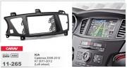 Переходная рамка Carav 11-265 KIA Cadenza 2009-2012, K7 2011-2012 (Left wheel), 2-DIN