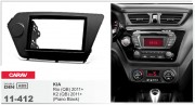 Переходная рамка Carav 11-412 KIA Rio (QB), K2 (QB) 2011+ (Russian, Chinese etc.) (Left Wheel / Piano Black), 2-DIN