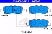 Тормозные колодки ATE 13.0460-5843.2