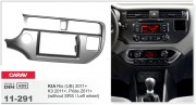 Переходная рамка Carav 11-291 KIA Rio (UB), K3, Pride 2011+ (without SRS / Left wheel), 2-DIN