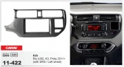 Переходная рамка Carav 11-422 KIA Rio (UB), K3, Pride 2011+ (with SRS / Left wheel), 2-DIN