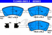 Тормозные колодки ATE 13.0460-5603.2